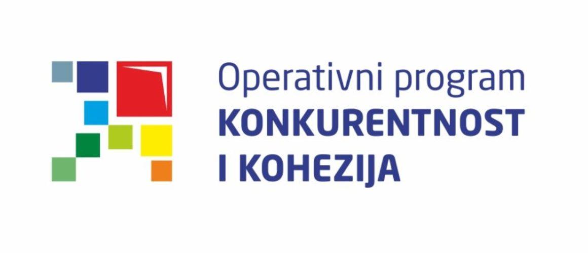 OP_konkurentnost_i_kohezija_logo